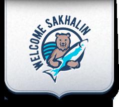 Welcome Sakhalin